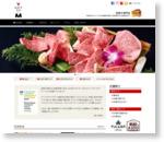 松阪牛を食す。 − 松阪牛100%ミルフィーユ仕立てのビフカツ「中之島ビーフサンド」