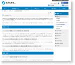 ソーシャルビジネス(METI/経済産業省)