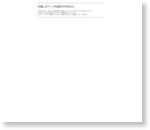 東京観光情報センターを新宿駅南口に開設|東京都