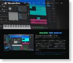 PreSonus | Studio One FREE - その名の通り無償のDAW - MI7 Japan