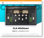CLA MixDown | Media Integration, Inc.
