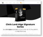 Chris Lord-Alge Signature Series | Media Integration, Inc.