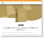 Waves - Gold | Media Integration, Inc.