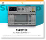 Waves - SuperTap | Media Integration, Inc.