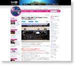 価格以上の音質と機能で人気の本格派I/F「OCTA-CAPTURE」音質向上フェア! | Rock oN 音楽制作機材レビュー「Now oN Sale」
