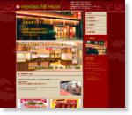 味仙本店 - 元祖名古屋名物台湾ラーメンの中国台湾料理店
