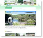 七ッ洞公園 | 一般財団法人 水戸市公園協会