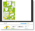 2DK/竹内佐千子 - モーニング・アフタヌーン・イブニング合同Webコミックサイト モアイ