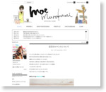 moe murakami OFFICIAL BLOG | Just another WordPress site