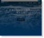 MSC(海洋管理協議会)- ホーム  — MSC