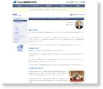 中山式快癒器|商品開発の歴史|健康器具・医療機器・衛生医療製品・健康食品・サプリメントの中山式産業株式会社