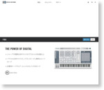 Komplete : シンセ : Fm8 | 製品