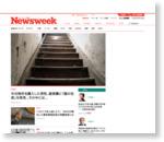 西アフリカのエボラ死者、2400人突破=WHO | ワールド | 最新ニュース | ニューズウィーク日本版 オフィシャルサイト