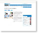 巨人小林、イケメン&匂いで女子児童泣かす - プロ野球ニュース : nikkansports.com