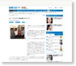 ヒュー・ジャックマン睾丸触りチャレンジ - ハリウッドニュース : nikkansports.com