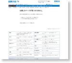 通り魔、男逮捕へ 被害者と同マンション - 社会ニュース : nikkansports.com
