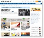 預金口座にもマイナンバー 18年から任意で :税金HOTニュース :年金・保険・税 :マネー :日本経済新聞