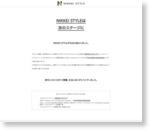 実務家が教える「フラット35」のデメリット :失敗しない住宅ローン:マネー :日本経済新聞