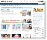 マイホーム 買った瞬間、価値ゼロへまっしぐら :マイホーム選び ここがツボ:貯蓄・ローン :マネー :日本経済新聞