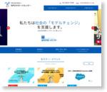 NPOアカデミー講座詳細203