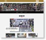 速報MAP|第91回箱根駅伝|日本テレビ