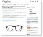 書体にインスピレーションを受けたアイウェアブランド「TYPE」がOh My Glassesから購入できます! « メガネスタイルマガジンOMG PRESS