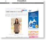 元体操選手・田中理恵NHK初レギュラー 食レポに挑戦