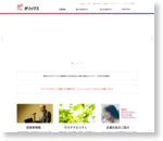 オリックスグループサイト
