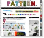 【無料素材】シームレスパターン|ダウンロードサイト|イラストレーター フォトショップデータ配布