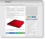 バッファロー、Macにも対応する薄型のポータブルBlu-ray/DVDドライブを発売、「M-DISC」にも対応
