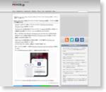 Apple、「Hey Siri」に対応したワイヤレスイヤホン「AirPods」を発売 ‒ ワイヤレス充電ケース付属モデルも