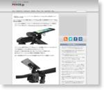 ユニーク、スマートフォン用落下防止リング「iRing」を使った自転車用マウンター「iRing Mount」を発売