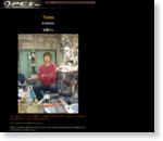 アメリカ発・音楽・楽器情報直送便!! - ギター/アンプ/エフェクター【PCI  & Xotic】 TONES