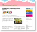 What's PEKID'S | Bouldering studio PEKIPEKI