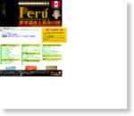 ペルー観光公式ホームページ