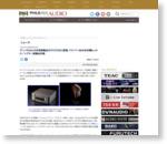 デノンやDALIの未発表製品がOTOTENに登場、マランツ・B&W注目機も。Hi-Fi/シアター試聴会多数