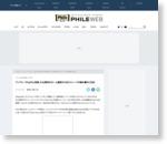 アップル、「iPadOS」発表。iPad専用のホーム画面やUSBストレージの読み書きに対応