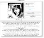 スタンプ(はんこ)風 | 画像加工の無料サイト:写真加工.com
