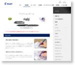 フリクションボール | 筆記具 | ボールペン | ゲルインキボールペン | 製品情報 | PILOT