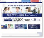 コーチングスクール【プレゼンス】|短期集中の効率的なカリキュラム