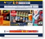 【楽天市場】世界3大ビール品評会で前人未到の「8年連続金賞受賞」ビール!:よなよなの里 エールビール醸造所[トップページ]