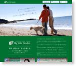 My Life Binder.:レイメイ藤井