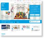 スター・ウォーズ展 - 未来へつづく、創造のビジョン 公式ホームページ | 六本木ヒルズ展望台 東京シティビュー内 スカイギャラリ― | 2015