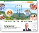 阿波尾鶏−貞光食糧工業株式会社
