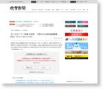 生ハムオーナー制度が好評 今秋からの参加者募集|佐賀新聞LiVE