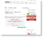 佐賀舞台にNHKドラマ 主演は上白石さん|佐賀新聞LiVE