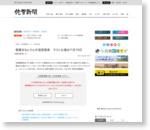 朝夏まなとさんが退団発表 ラスト公演は11月19日|佐賀新聞LiVE