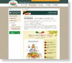 地中海式食事法|サイゼリヤ