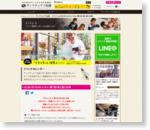 サンクチュアリ出版 イベント::6/28(日)たのしい大人-第1回-恋と旅と仕事