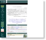 三元社ホームページ